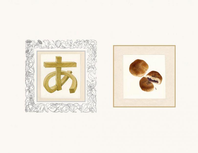 A: 'A' for Anpan (Red bean bun) from 'The A-I-U-E-O Book' (Courtesy of Anno Art Museum, Tsuwano)