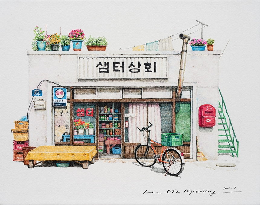 South Korea shops Illustrations by Me Kyeoung Lee
