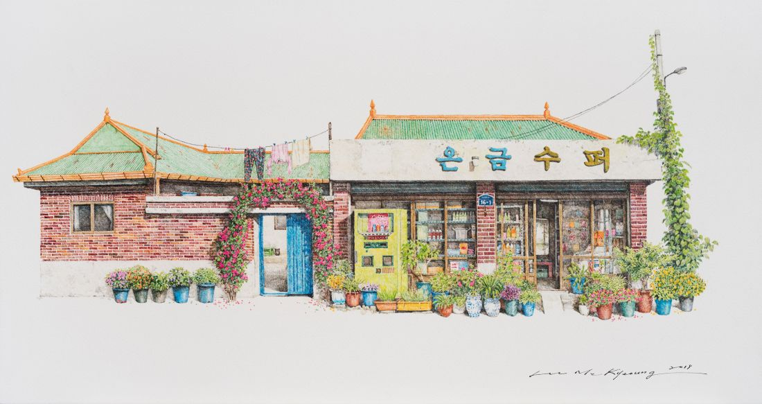 Toko Ongeum, 2020 © Me Kyeoung Lee