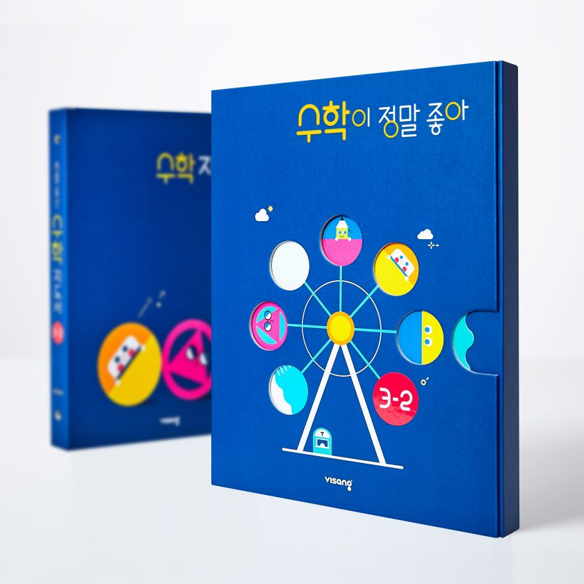 I Really Like Math Interactive Textbook by Jaehun Kim. Golden A' Design Award Winner for Graphics and Visual Communication Design Category in 2019