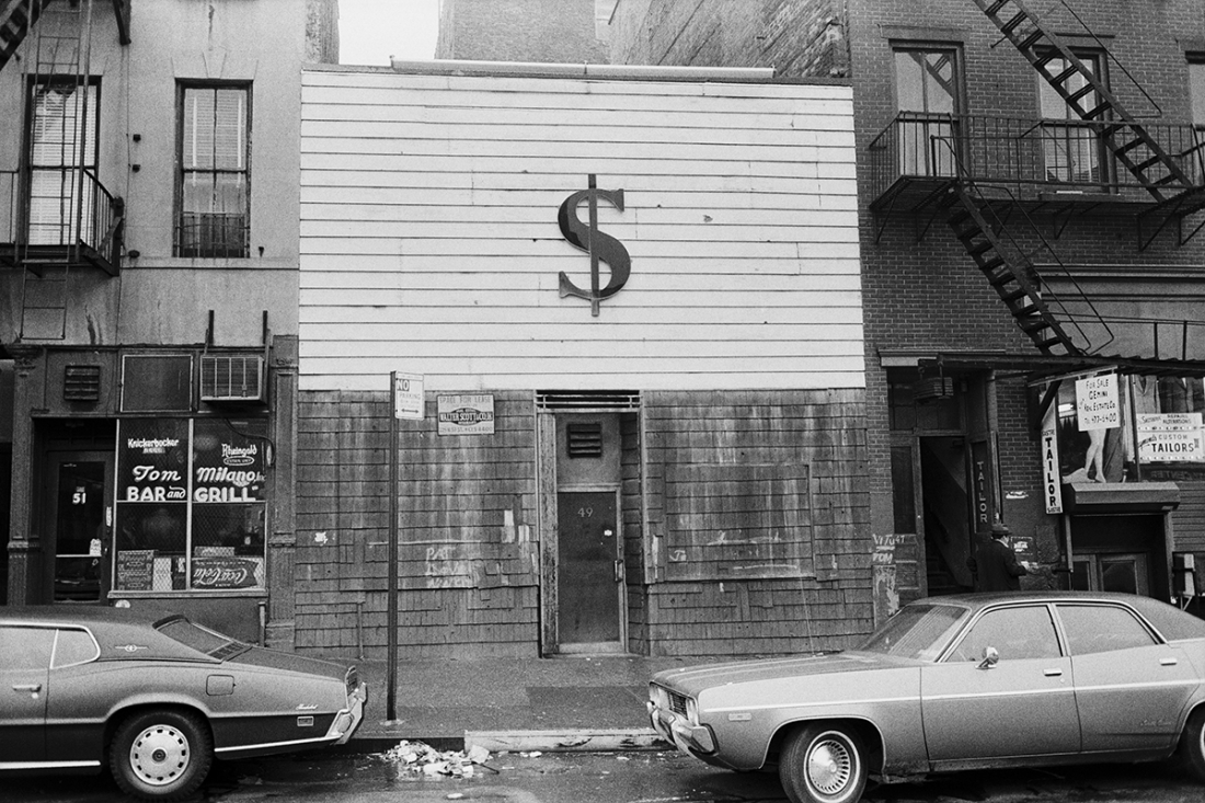 Houston Street 1973 | © Edward Grazda