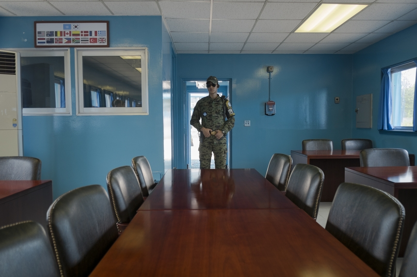 North Korean JSA, DMZ, Panmunjeon, Korea