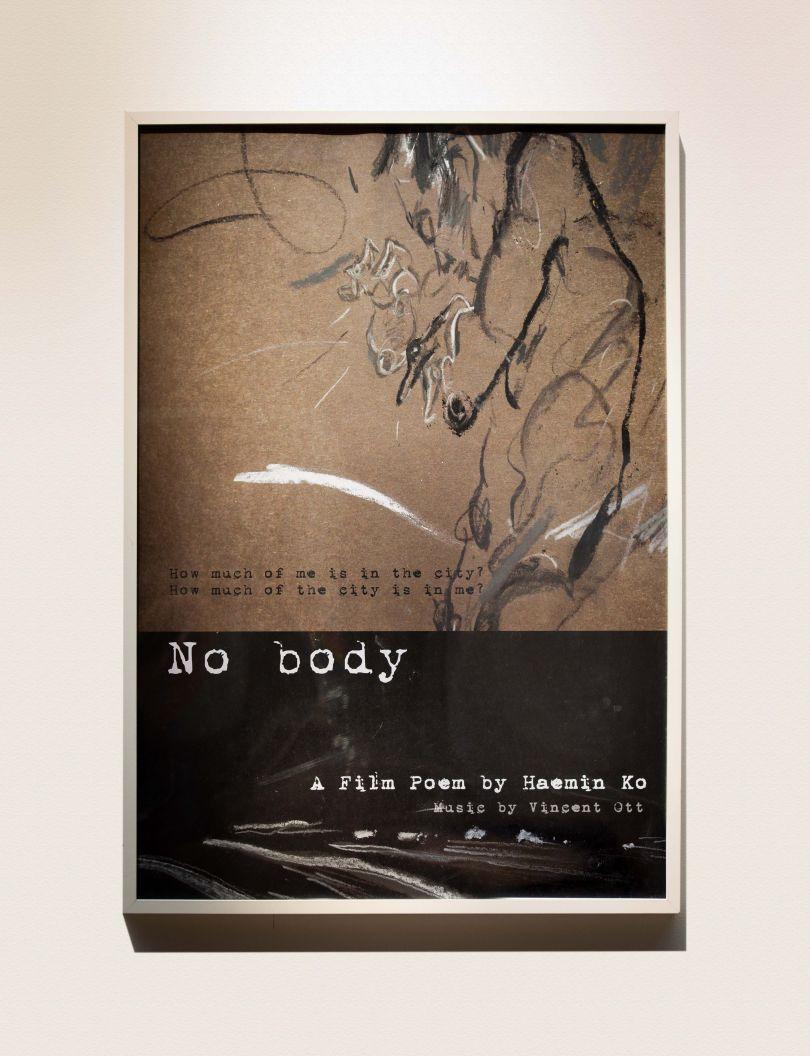 2019 YourNOVA Award: Haemin Ko, MA Character Animation, 'No Body'. Image courtesy of MullenLowe Group