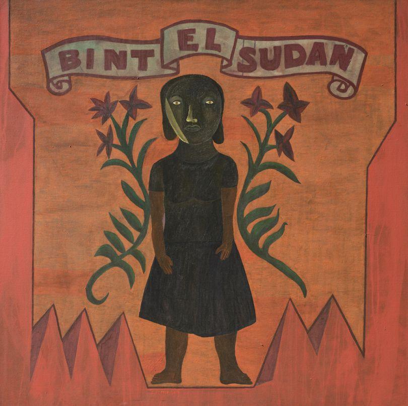 Salah Elmur, Bint El-Sudan – Fragrance (2017)