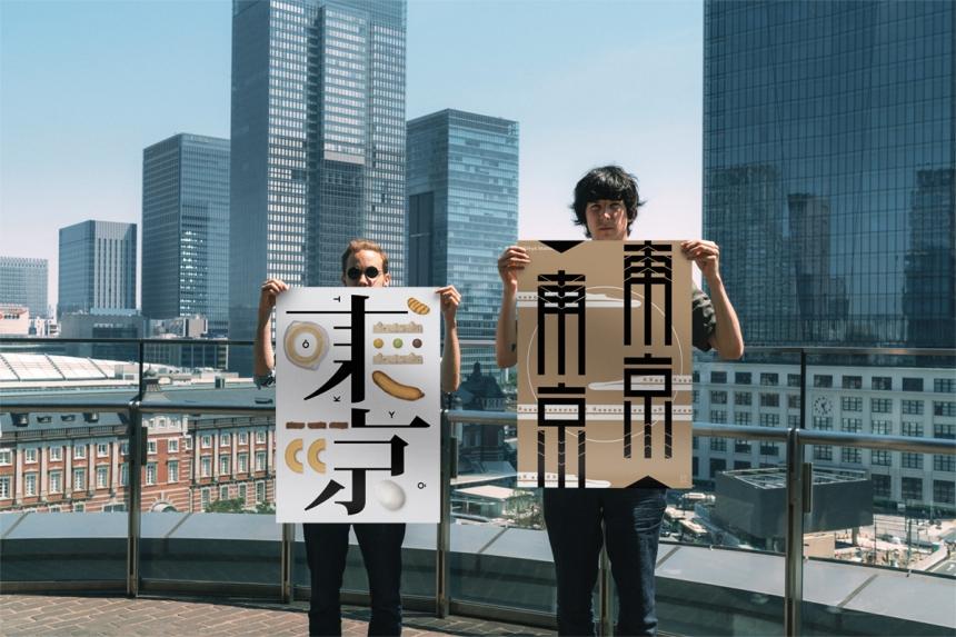 Tokyo, Julien Wulff and Julien Mercier