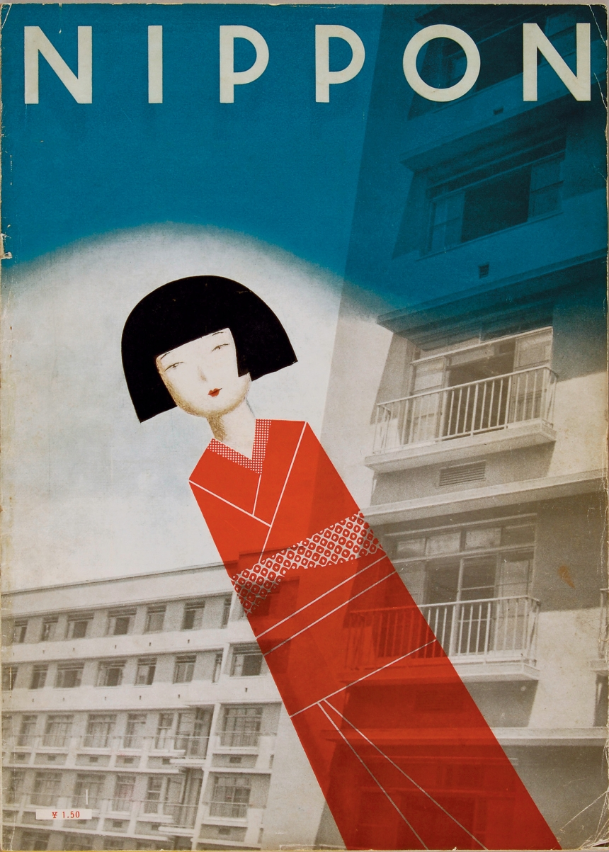 Nippon, magazine cover, Nihon Kobo [Japan Studio], 1934 to 1944, selfcommissioned, Japan; image courtesy: Fukushima Prefectural Museum of Art © Miwa Natori: Nippon, design Ayao Yamana, photograph Yoshio Watanabe, 1934