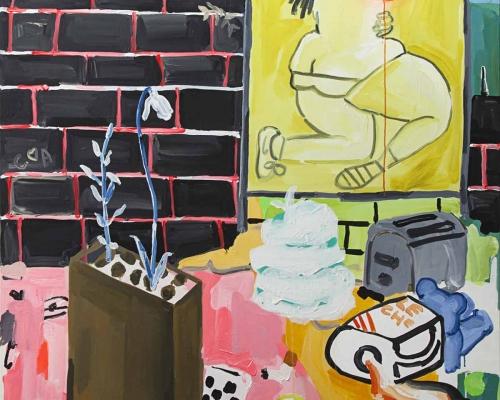 Cristina Banban, The Barrio Jumble, 2016