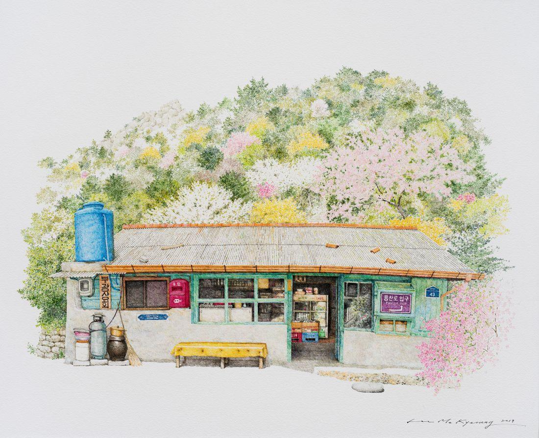 Toko Bookwangn, 2019 © Me Kyeoung Lee
