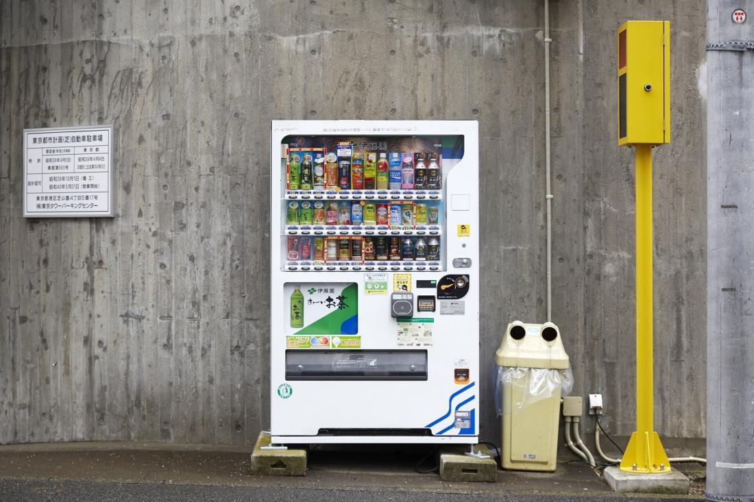 Vintage Vending Machine