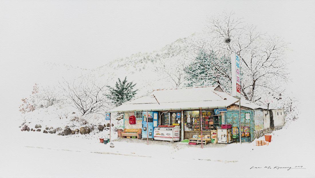 Toko Chaboo, 2019 © Me Kyeoung Lee