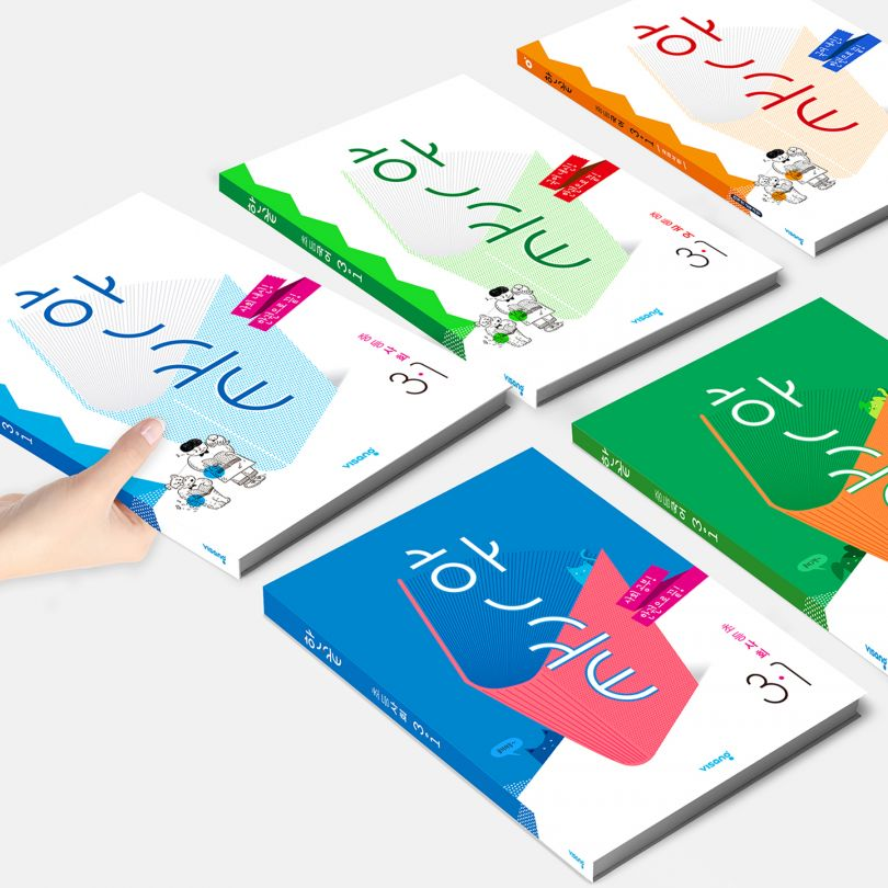 HanKkeut Brand Identity by Jaehun Kim. Winner in the Graphics and Visual Communication Design Category, 2019-2020.