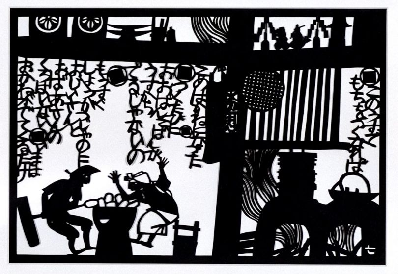 Scene 7 from 'The Tale of Old Man Who Made Trees Blossom' (Courtesy of Anno Art Museum, Tsuwano)