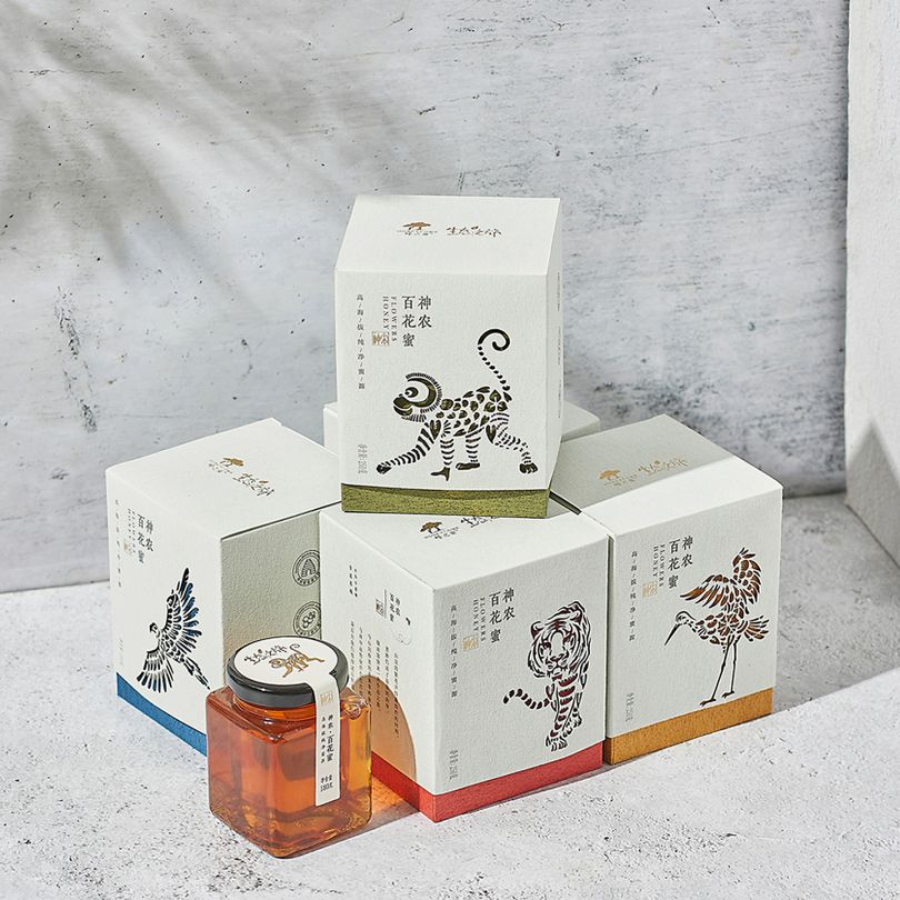 Ecological Journey Gift Box Honey by Pufine Advertising Ltd.Co. Silver A' Design Award Winner in the Packaging Design Category, 2019-2020.