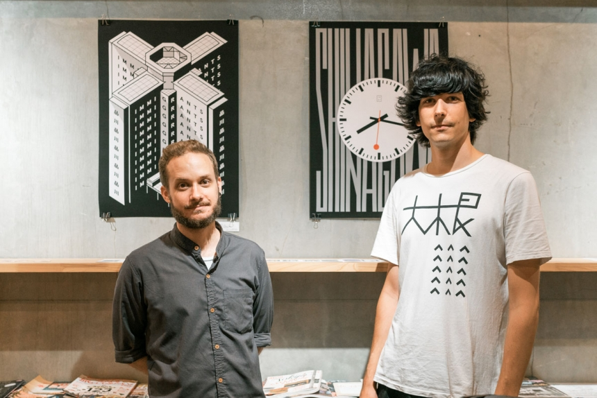 Shinagawa, Julien Wulff and Julien Mercier