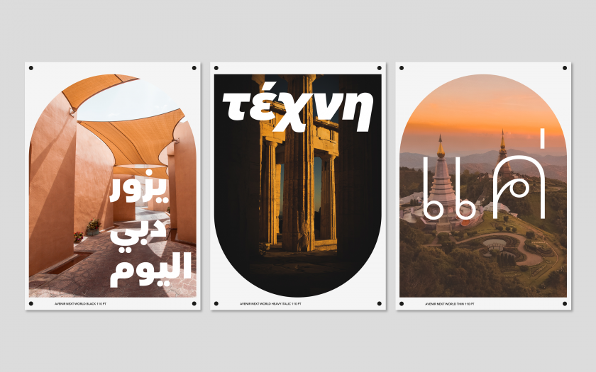 Avenir Next World builds on Adrian Frutiger's legacy with a truly global typeface