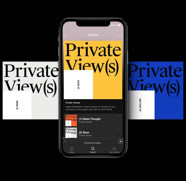 All images courtesy of [Private View(s)](https://soundcloud.com/PRIVATEVIEWS)