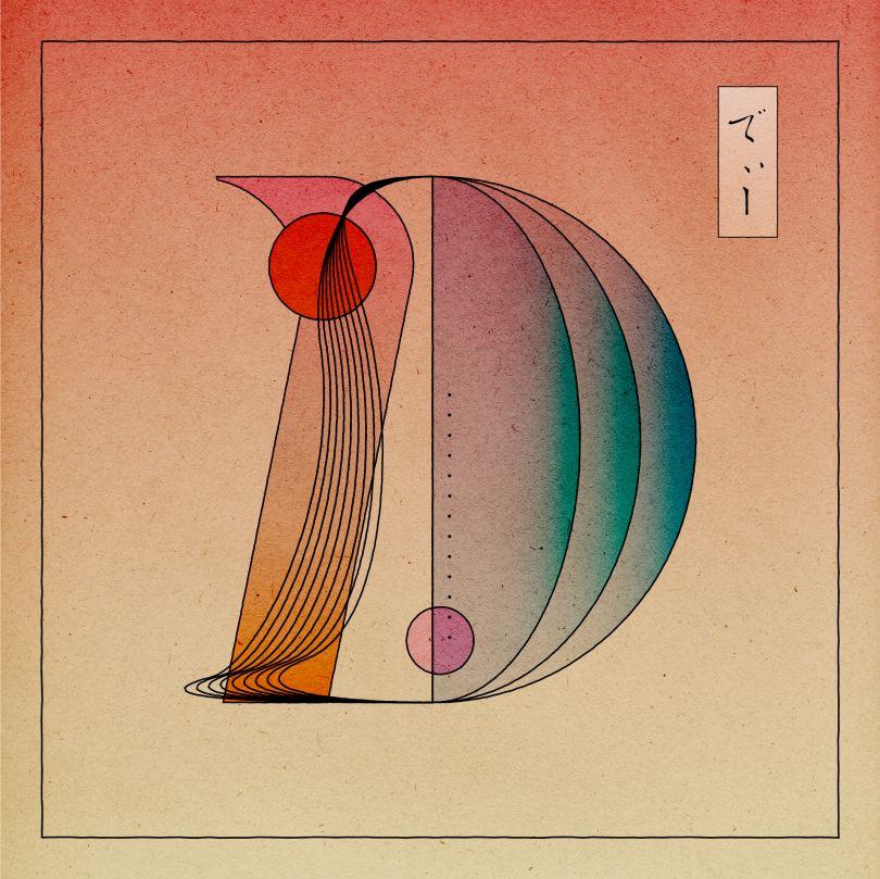 36 Days of Type © Yurie Takashima