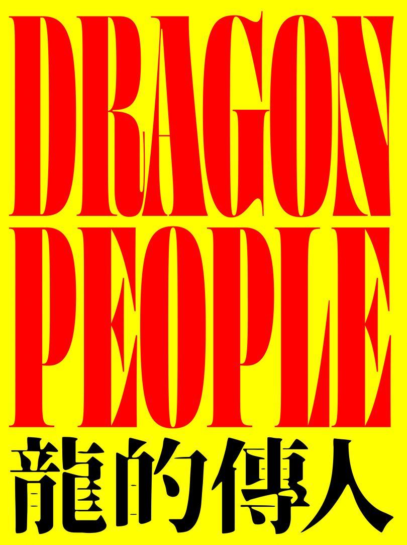 ZIPENG ZHU, Dragon People