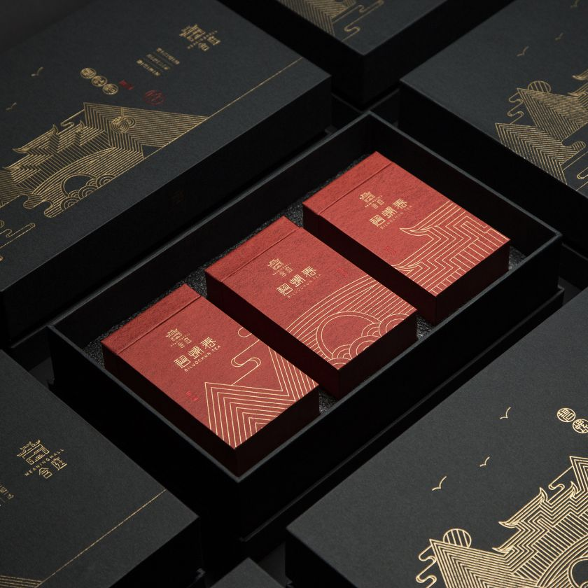 The Meaninghall Tea Biluochun Tea Package by Suzhou Sofeng Culture Media Co., Ltd is Winner in Packaging Design Category, 2019 - 2020.