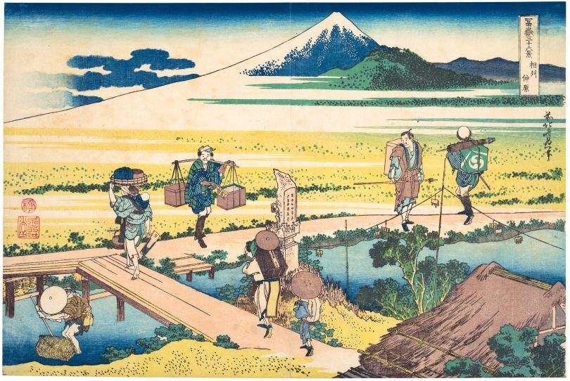 Katsushika Hokusai – Nakahara in Sagami Province Copyright: © TASCHEN/The Metropolitan Museum of Art, New York