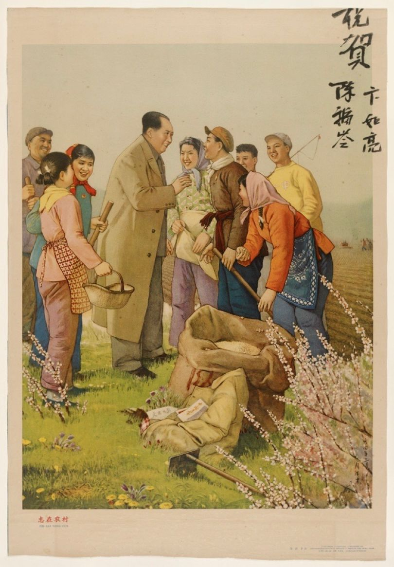 Hongcai Zhou Chairman Mao talking to farmers in a spring landscape 1964 Liaoning Fine Arts Publishing (est. 1945), (publisher) Xinhua Bookstore (est. 1937), (retailer) Lithograph; Calligraphy in ink © Ashmolean Museum, University of Oxford
