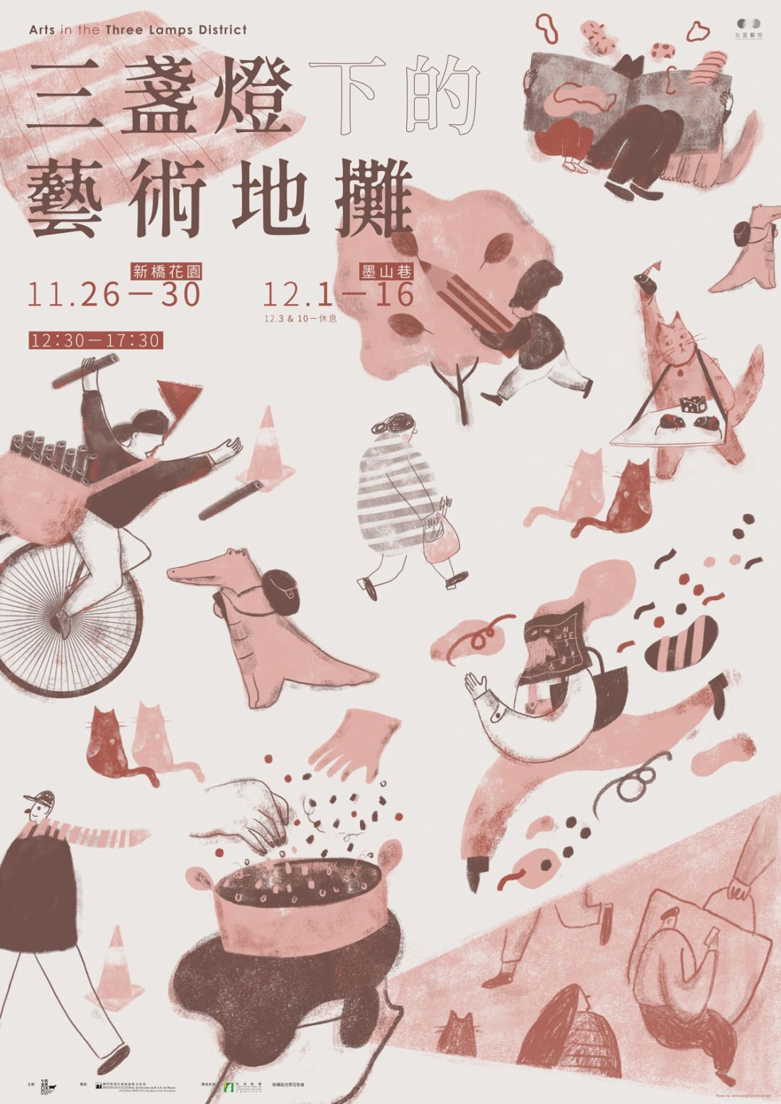 Yang Illustration, Arts in the Three Lamps District – New Talent Advertising Category Winner