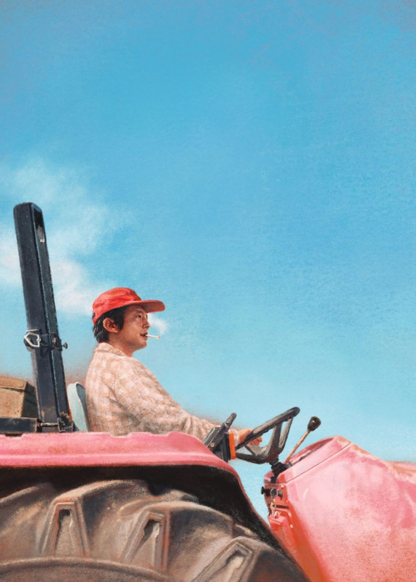 Professional Winner – Advertising: Minari Movie Postcards © Sojung Kim-McCarthy