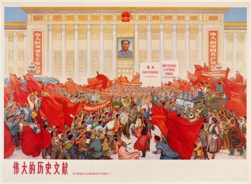 Cultural Revolution Group Painting Collective The Great Historical Documents 1976 Shanghai People's Publishing House (est. 1951), (publisher) Lithograph © Ashmolean Museum, University of Oxford