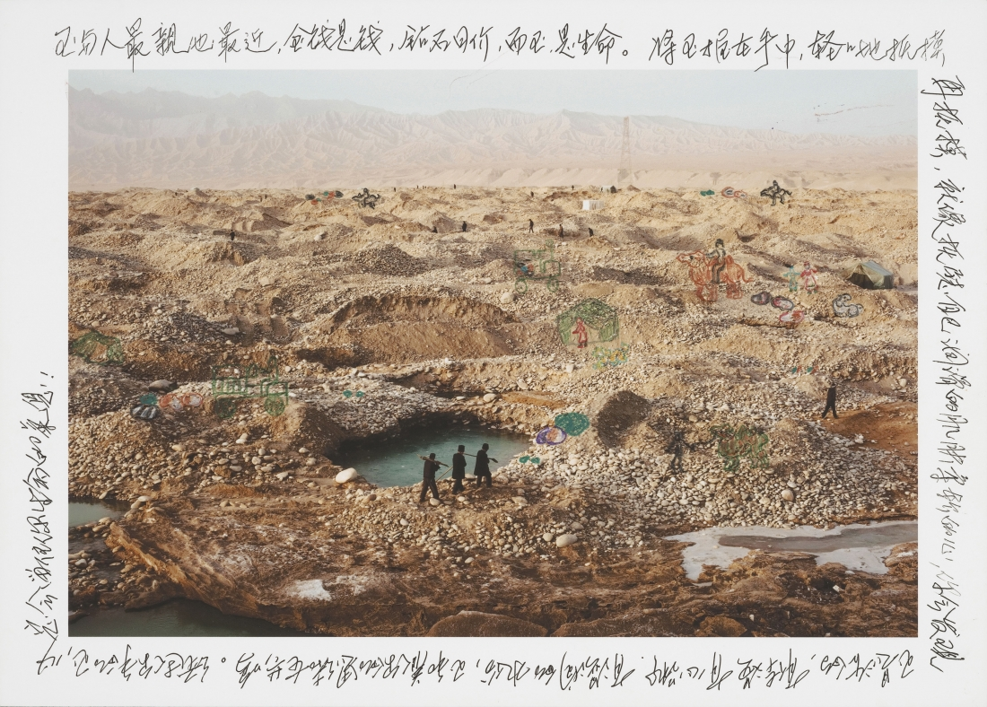 White Jade River. 2013. A message about the soul of jade written by a Chinese jade carver. China. Xinjiang Uyghur Autonomous Region. Hotan. © Carolyn Drake/Magnum Photos