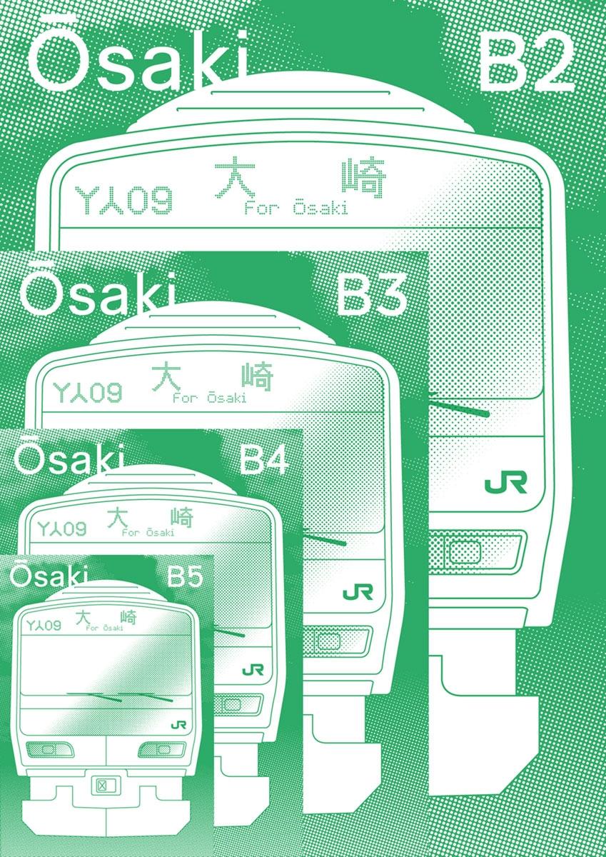 Osaki, Julien Wulff