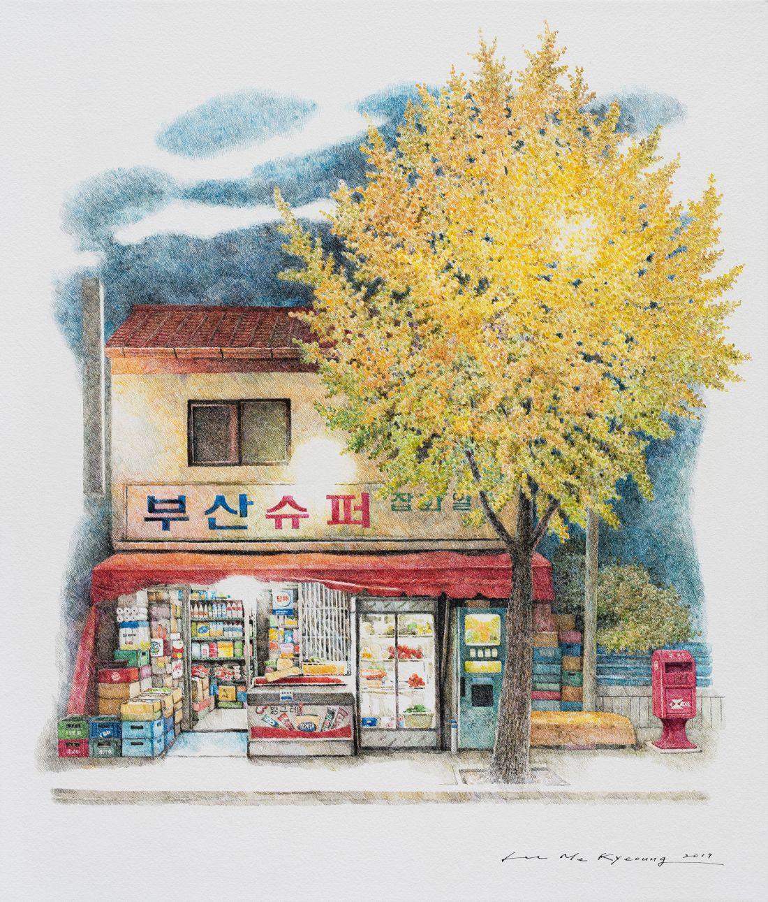 Toko Busan, 2019 © Me Kyeoung Lee