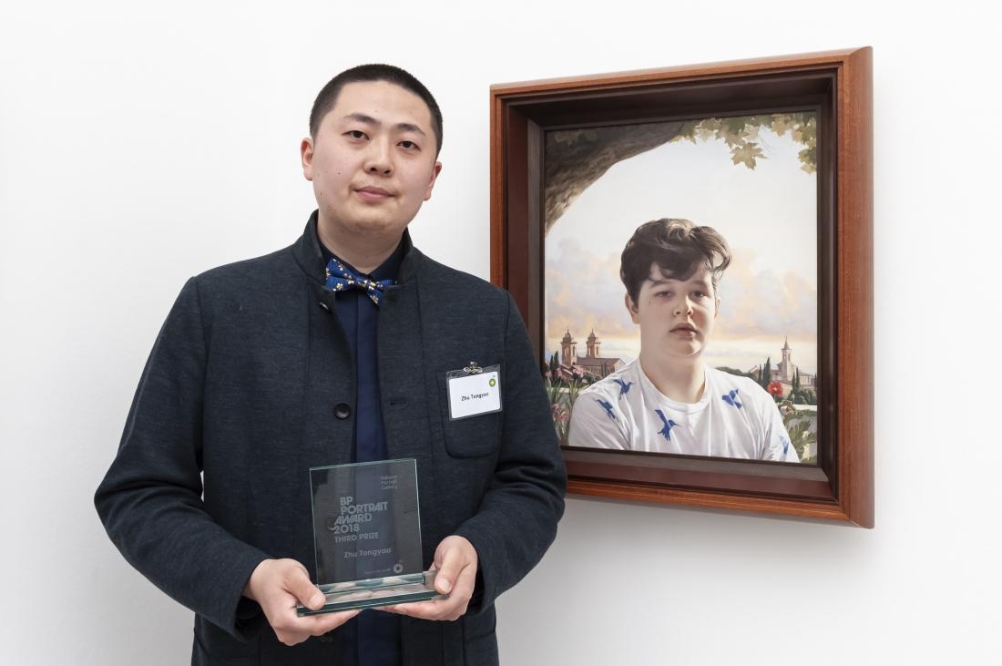 Zhu Tongyao