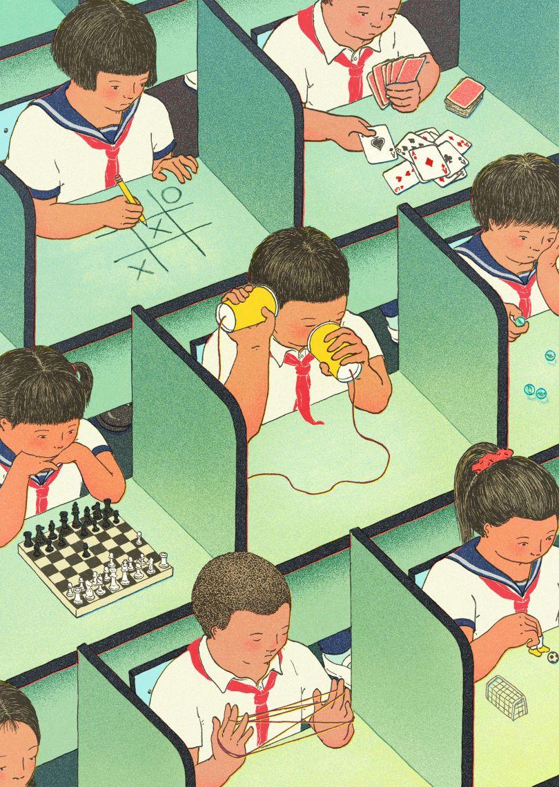 Mind your own business © Xinmei Liu