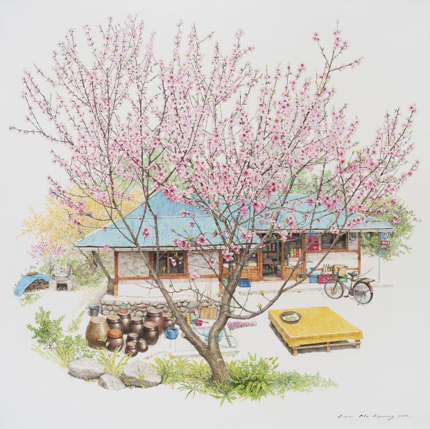 Peach blossom store, 2020 © Me Kyeoung Lee