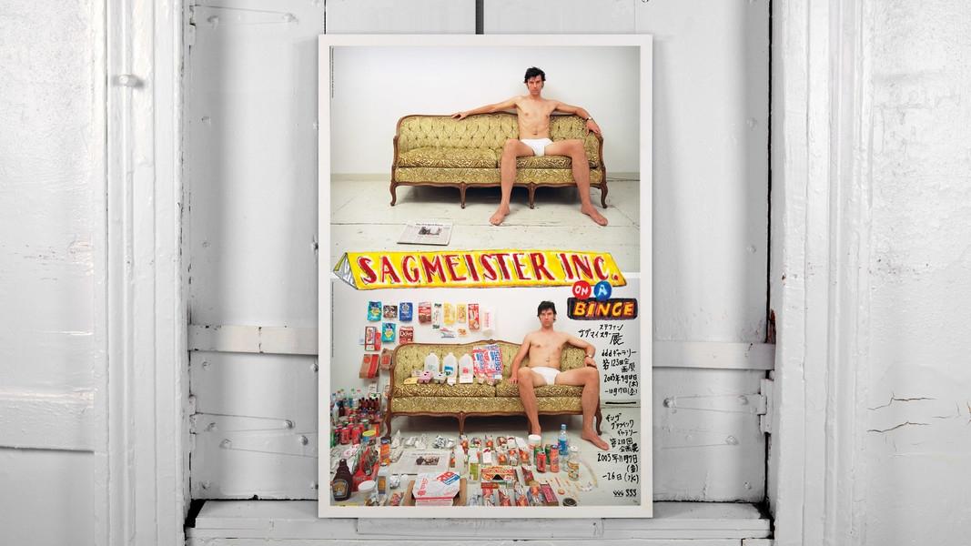 Sagmeister on a Binge