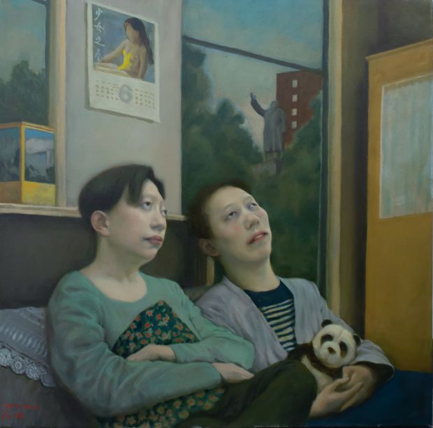 Together, 2020 © Jeffrey Chong Wang. All images courtesy of the artist and Gallery House