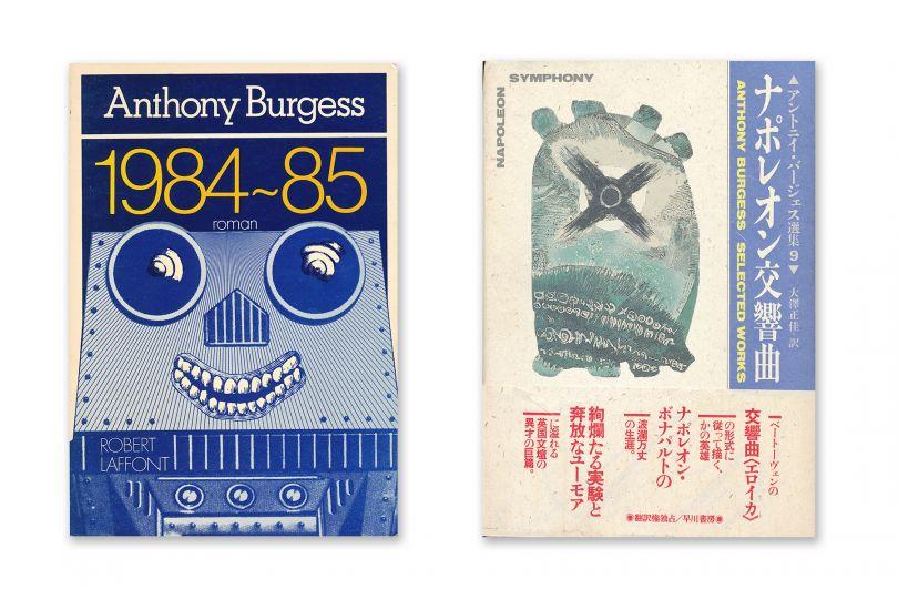 Anthony Burgess exhibition