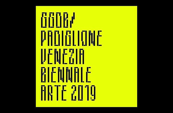 Bureau Mirko Borsche creates the branding for Venice's Art Biennale Pavillion