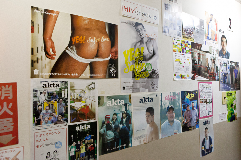 2) Akta community center, entrance hallway, Copyright © 2017  by Michel Delsol, originally  appeared in Edges of the Rainbow: LGBTQ Japan, published by The New Press.