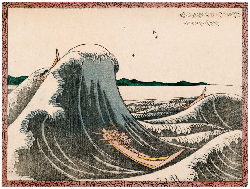 Katsushika Hokusai – Picture of Express Delivery Boats Rowing Through Waves Copyright: © TASCHEN/Museum of Fine Arts, Boston