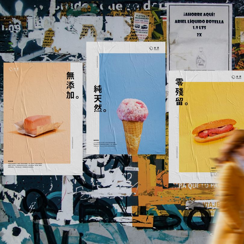 Foorigin Raising Awareness by Lam Cheuk Yin is Winner in Graphics and Visual Communication Design Category, 2018 - 2019
