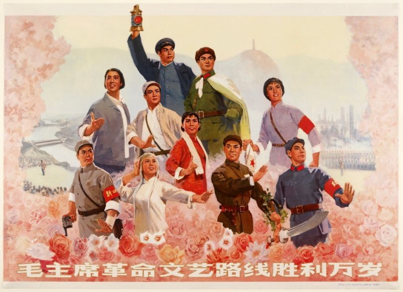 Jiasheng Ding; Shanghai Theatre Academy (est. 1945) Characters from the revolutionary operas 1974 Shanghai People's Publishing House (est. 1951), (publisher) Lithograph © Ashmolean Museum, University of Oxford