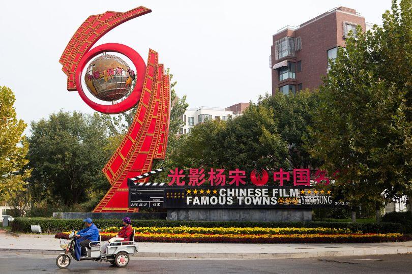 Yangsong Town Welcome Sign, Huairou, Beijing © Mark Parascandola