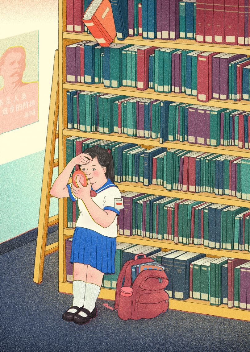 Focus on your books, not your looks © Xinmei Liu