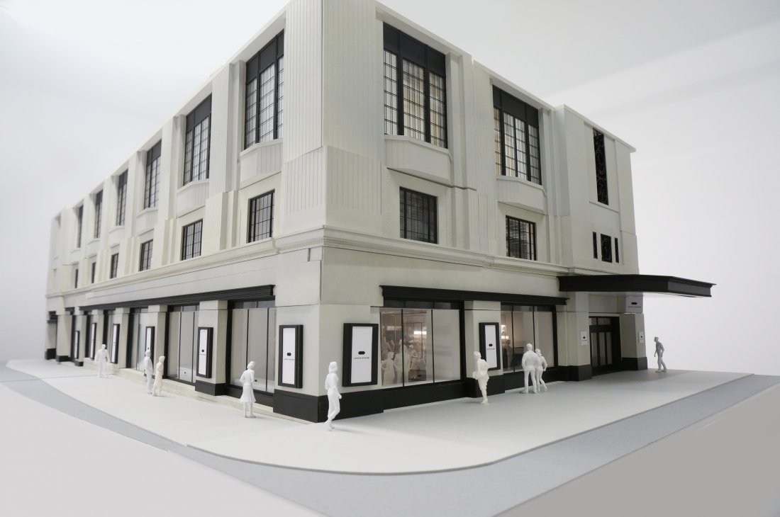 Japan House London opening on Kensington High Street in summer 2018