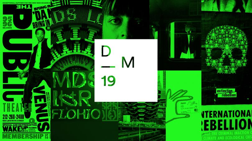 DM19 – SMART