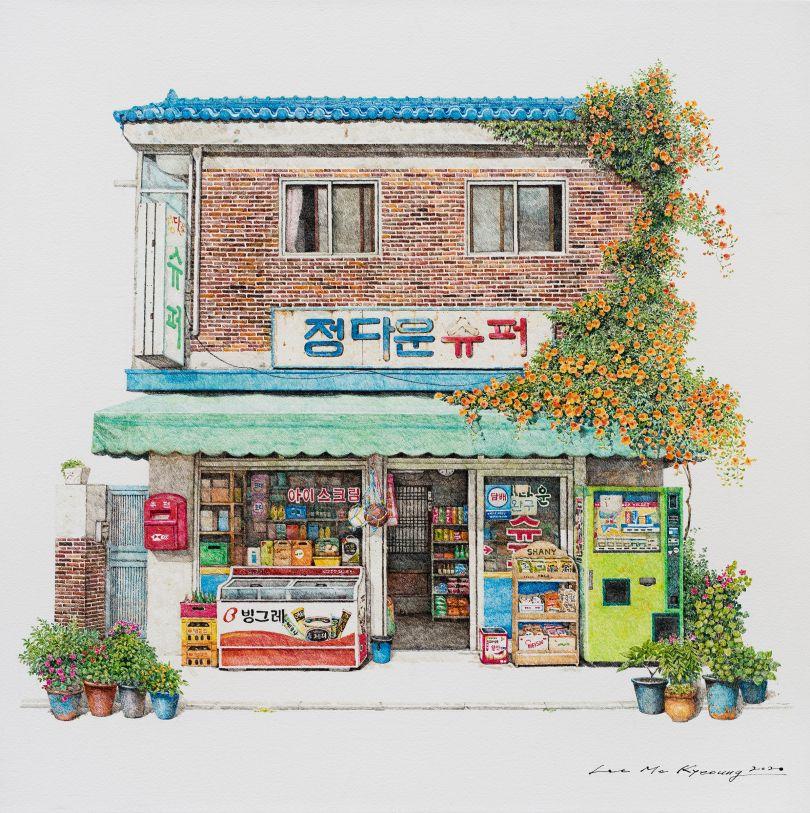 Jeoungdaun store, 2020 © Me Kyeoung Lee