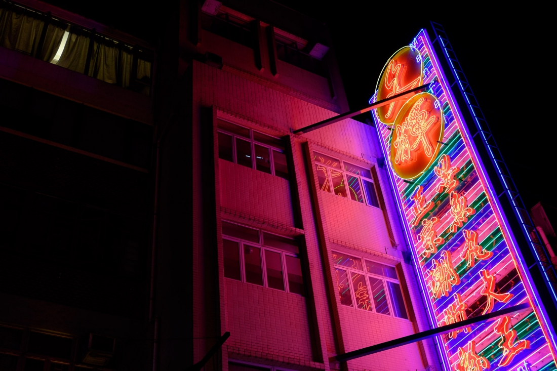 Photographer Captures The Bright Neon Signs Of Hong Kong